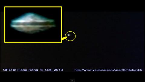 画像 香港 本物 UFO