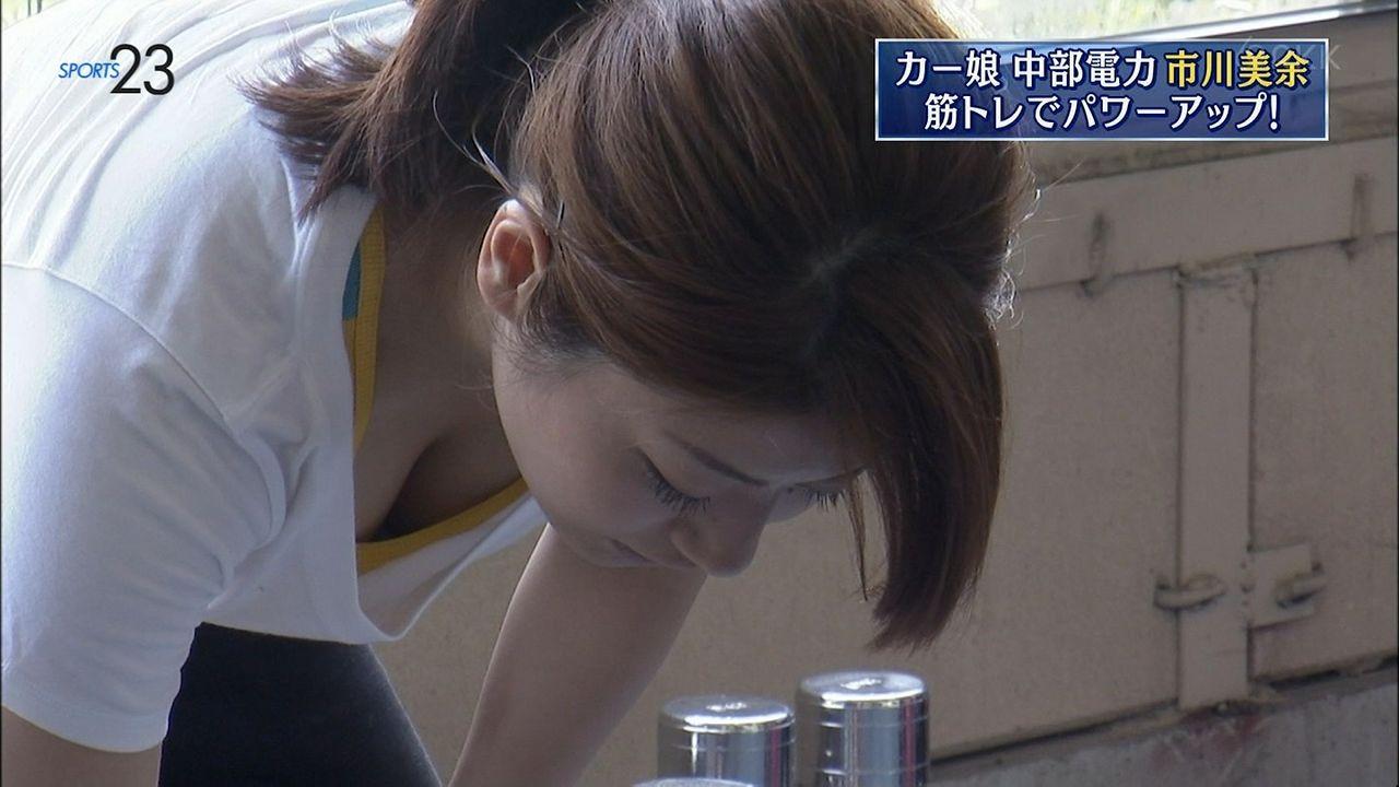【おはよう日本】気象予報士・渡辺蘭さん Part6YouTube動画>1本 ニコニコ動画>1本 ->画像>596枚