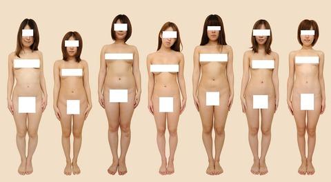 画像 AKB48 ともちん 板野友美 水着 巨乳