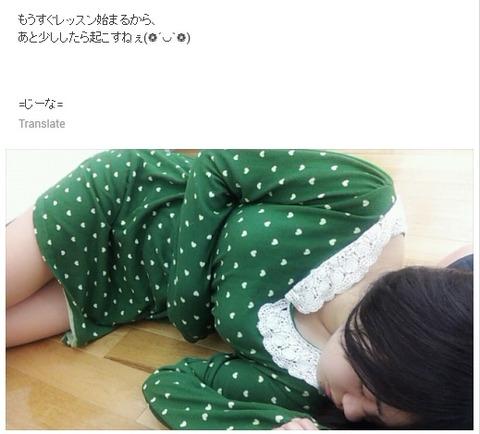 画像 HKT48田中優香