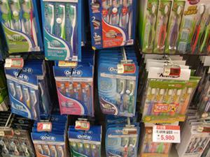 韓国の歯ブラシ 画像 写真