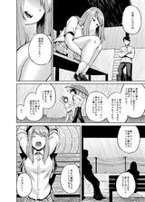 恋の仮病sam02