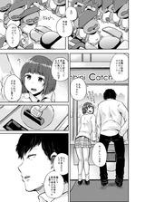 恋の仮病sam01