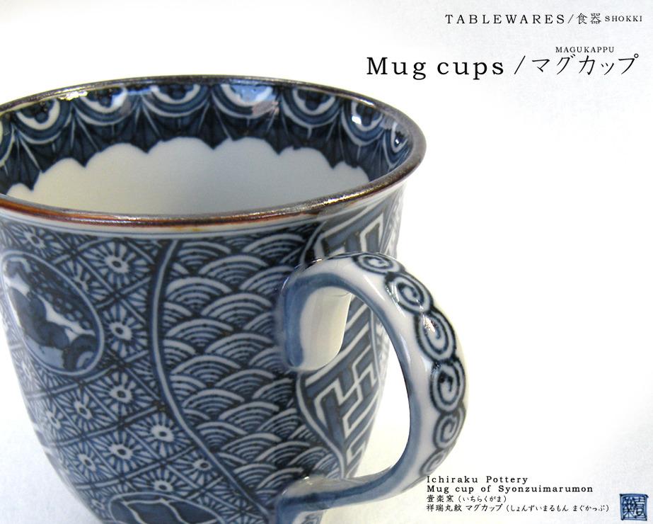 tab_mug_001