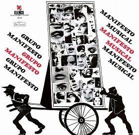 grupo-manifesto-manifesto-musicalz