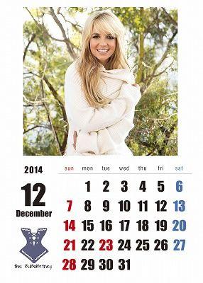 ブリトニー、カレンダー