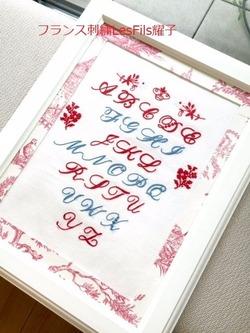 高島さんモノグラム刺繍作品1