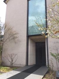 ラリック美術館−1