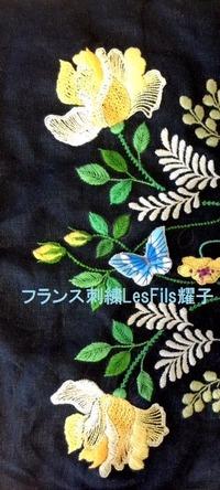 薔薇と蝶(縦)
