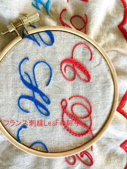 モノグラム刺繍サンプラー