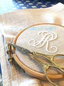 モノグラム刺繍ハンカチ