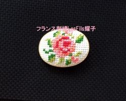 ミニ薔薇のブローチ