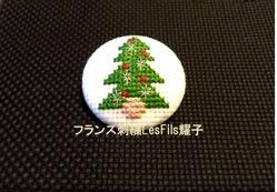10月クラス体験レッスン用クリスマスツリー