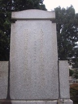 夏目家の墓_2