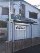 南池斎場_4