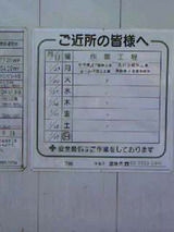 エアライズタワー3.6