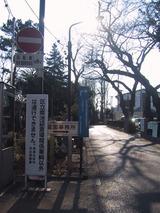 南池斎場_5