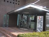 豊島都税事務所_2