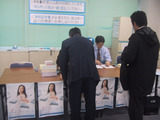 豊島税務署_3