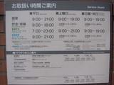 豊島郵便局_3