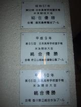 音羽sc_2
