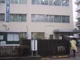 豊島税務署_1