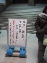 音羽sc_4