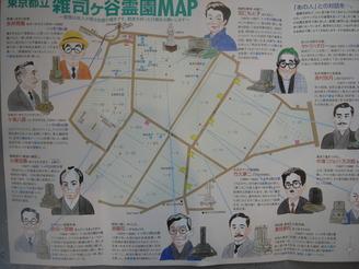 霊園map