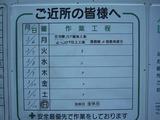 エアライズタワー3.12_1