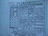エアライズタワー1.31_1