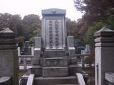 夏目家の墓_1