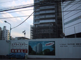 エアライズタワー06.2_1