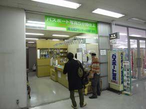 パスポートセンター_3