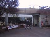 池袋駅東自転車駐車場