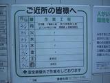 エアライズタワー06.2_3