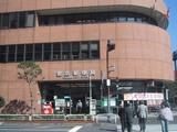 豊島郵便局_2