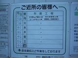 エアライズタワー1.31_2