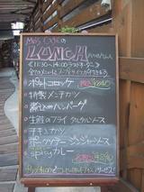 モッズカフェ_2.jpg