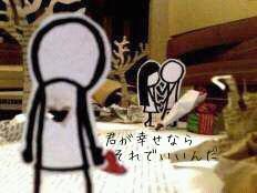 ◆失恋復縁略奪7