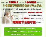 梅田社労士01