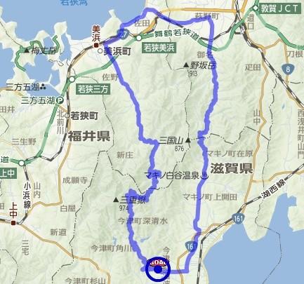 粟柄河内谷林道~マキノ黒河林道...