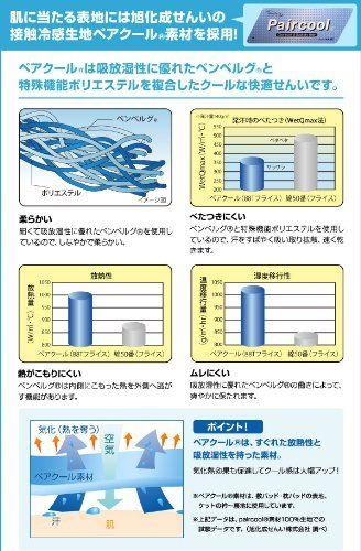 http://livedoor.blogimg.jp/bromoguanosine/imgs/9/8/985da2e5.jpg
