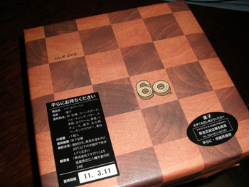DSCN5019