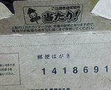 f1880567.jpg