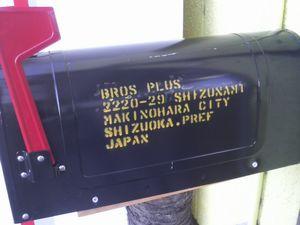 P1002779