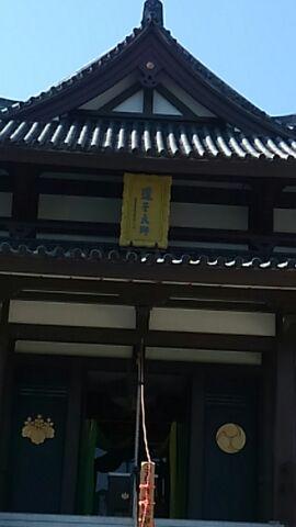 enmeiji4