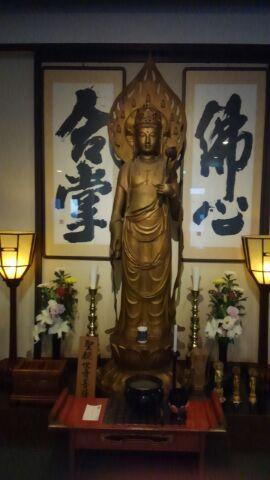 enmeiji14