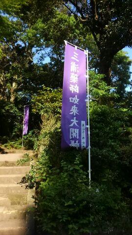 shinbuji4