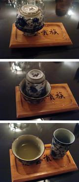 0103お茶屋2.jpg