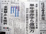 0530新聞.jpg